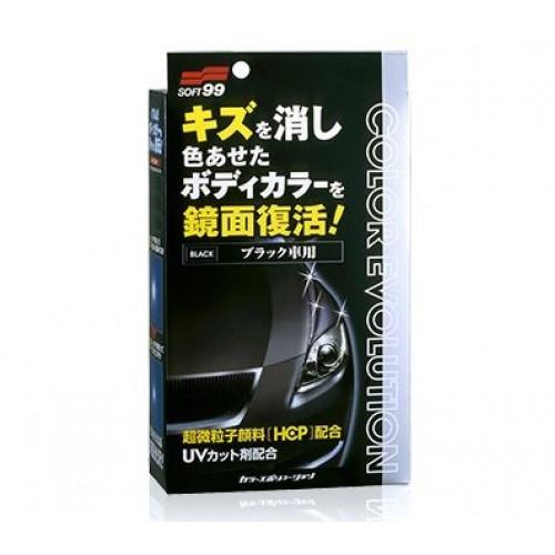 Soft99 Color Evolution BLACK - Siyah Renk Araçlar İçin Renkli Cila Seti - 100ml