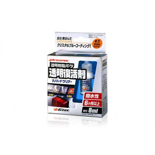 Soft99 Nano Hard Clear Far,Şeffaf Plastik Seramiği 8ml.