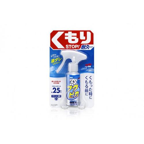 Soft99 Fukupika Anti Fog Gel Buğu Önleyici Jel 80ml.